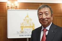 International Olympic Committee (IOC) member and First Vice President Ser Miang Ng attends