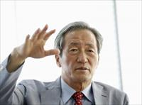Former FIFA vice president Chung Mong-joon speaks during an interview with Reuters in Seou