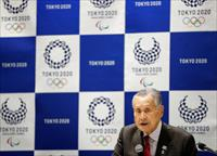 Yoshiro Mori, President of the Tokyo 2020 Olympic Games Organising Committee, delivers a s