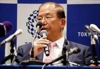 Toshiro Muto, Tokyo 2020 Organizing Committee Chief Executive Officer, attends a news conf